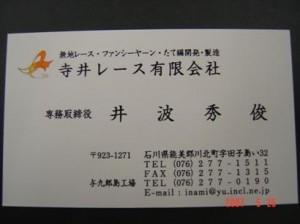 20070525162045
