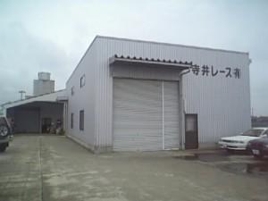 DVC00131.JPG