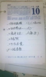 20070714201333