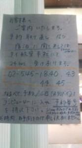 D1010411.JPG
