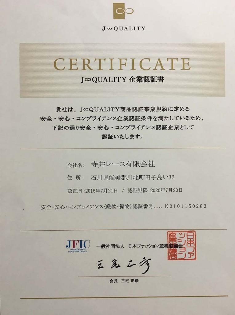 J_QUALITY
